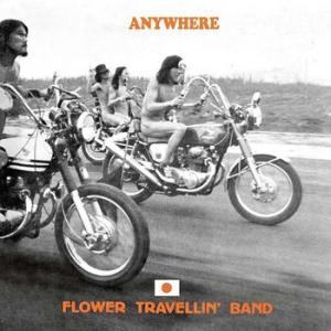 flower travellin' band: anywhere (+cd)