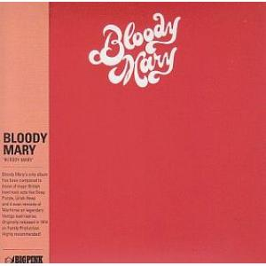 bloody mary: bloody mary
