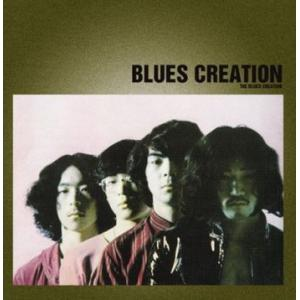 blues creation: blues creation (first)