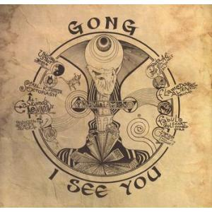 gong: i see you