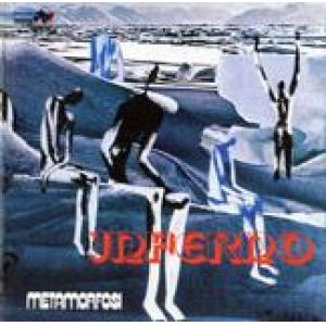 metamorfosi: inferno
