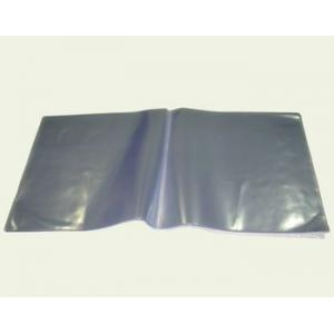 double (gatefold) lp outer sleeve: thick pvc