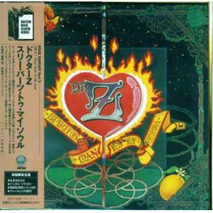 dr. z: three parts to my soul (japanese mini-lp papersleeve)